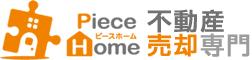 堺市で家(一戸建て・マンション・土地)住宅売却をお考えの方はピースホームへ!